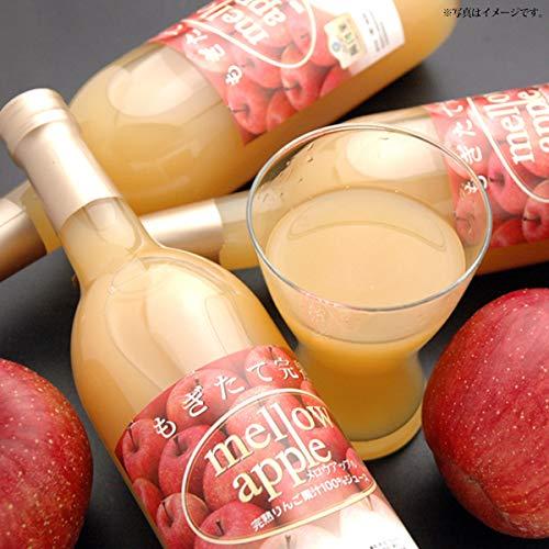 夏 ギフト お中元 御中元 ギフト 成田 さん の 生搾り りんご ジュース 3本 セット