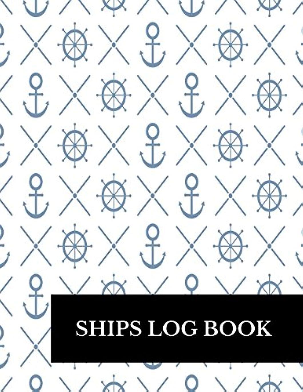 苦情文句懐疑的呼びかけるShips Log Book