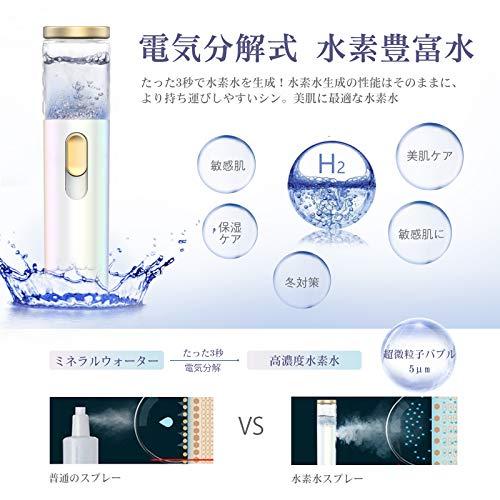 ANLAN水素ミスト美顔器ハンディミスト美肌ケア保湿ケア美顔器スチーマー水素水スプレー水素豊富水スプレー肌乾燥対策電気分解式全肌質対応