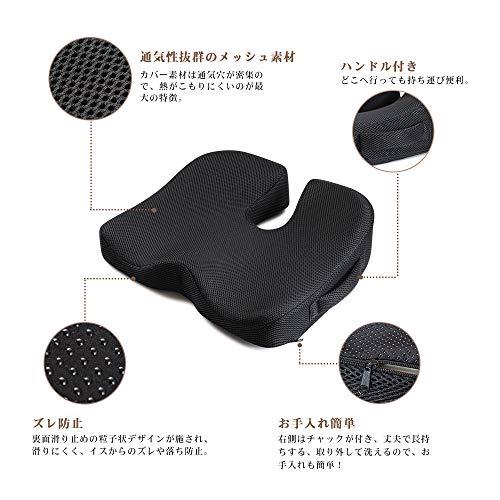 IKSTARクッション低反発座布団座り心地抜群とって付きプレゼント持ち運ぶ便利ブラック