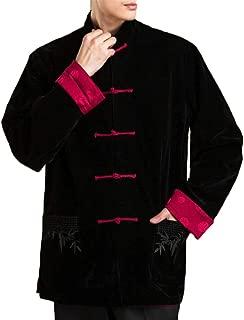 Joe Wenko Mens Velvet Reversible Frog-Button Wing Chun Tops Tang-Suit Jacket
