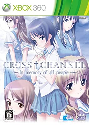 Cross Channel: In Memory of All People [Japan Import] by CYBER FRONT