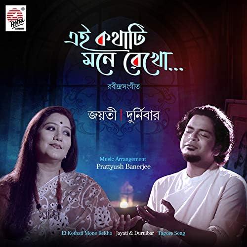 Jayati & Durnibar