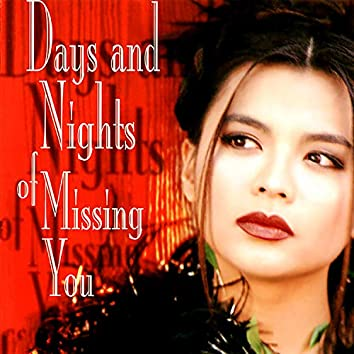 Days And Nights Of Mising You (Shayla 2)