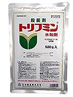 日本曹達 殺菌剤 トリフミン水和剤 500g