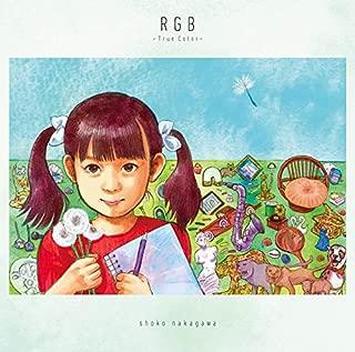 【メーカー特典あり】 RGB ~True Color~(初回限定限定盤)(DVD付)(オリジナルクリアファイル(全3種のうち1種ランダム配布)付)...