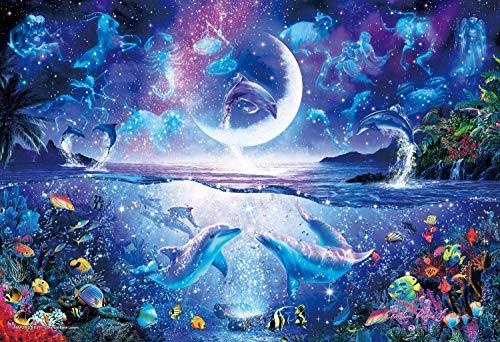 300ピース ジグソーパズル ラッセン アメージング ナイト 【光るパズル】 (26x38cm)