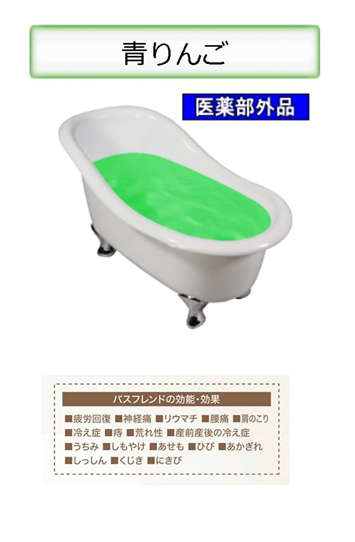 会計士アシュリータファーマン白い薬用入浴剤 バスフレンド/伊吹正 (青リンゴ, 17kg)