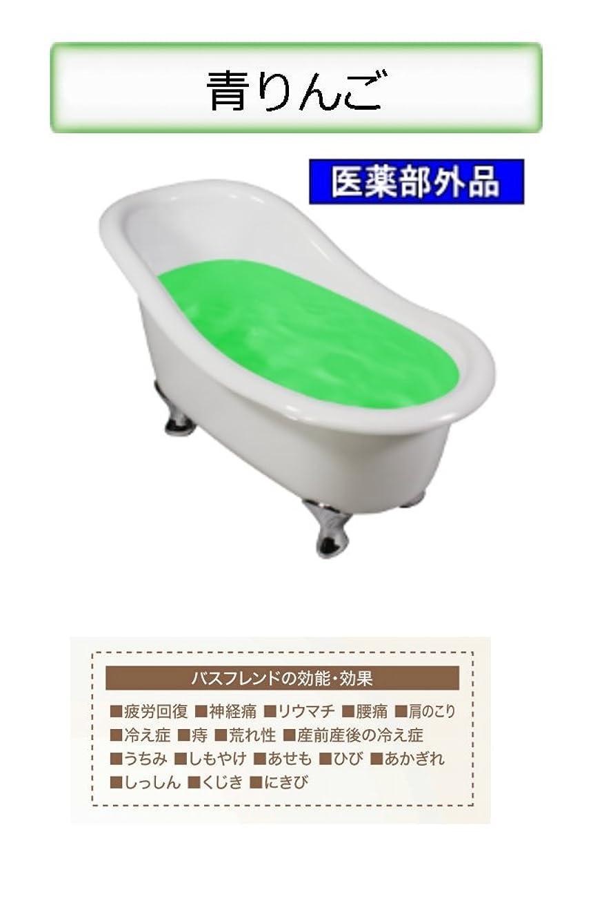 戸口引き受けるブローホール薬用入浴剤 バスフレンド/伊吹正 (青リンゴ, 17kg)