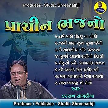 Prachin Bhajano