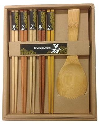 JapanBargain, Wooden Chopsticks Reusable Japanese Chinese Korean Bamboo Chop Sticks with Rice Paddle Scoop Gift Boxed Set Dishwasher Safe