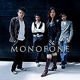 Monofone