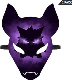 Dr-iFt Gaming Mask Me-Ga GeN-gAr Halloween Scary Cosplay Novelty Face Masks Set of 2 White
