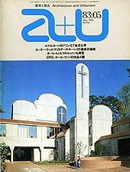建築と都市 a+u(エー・アンド・ユー) 1983年5月号
