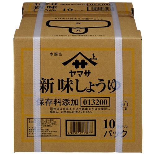 ヤマサ新味しょうゆ 10L パック