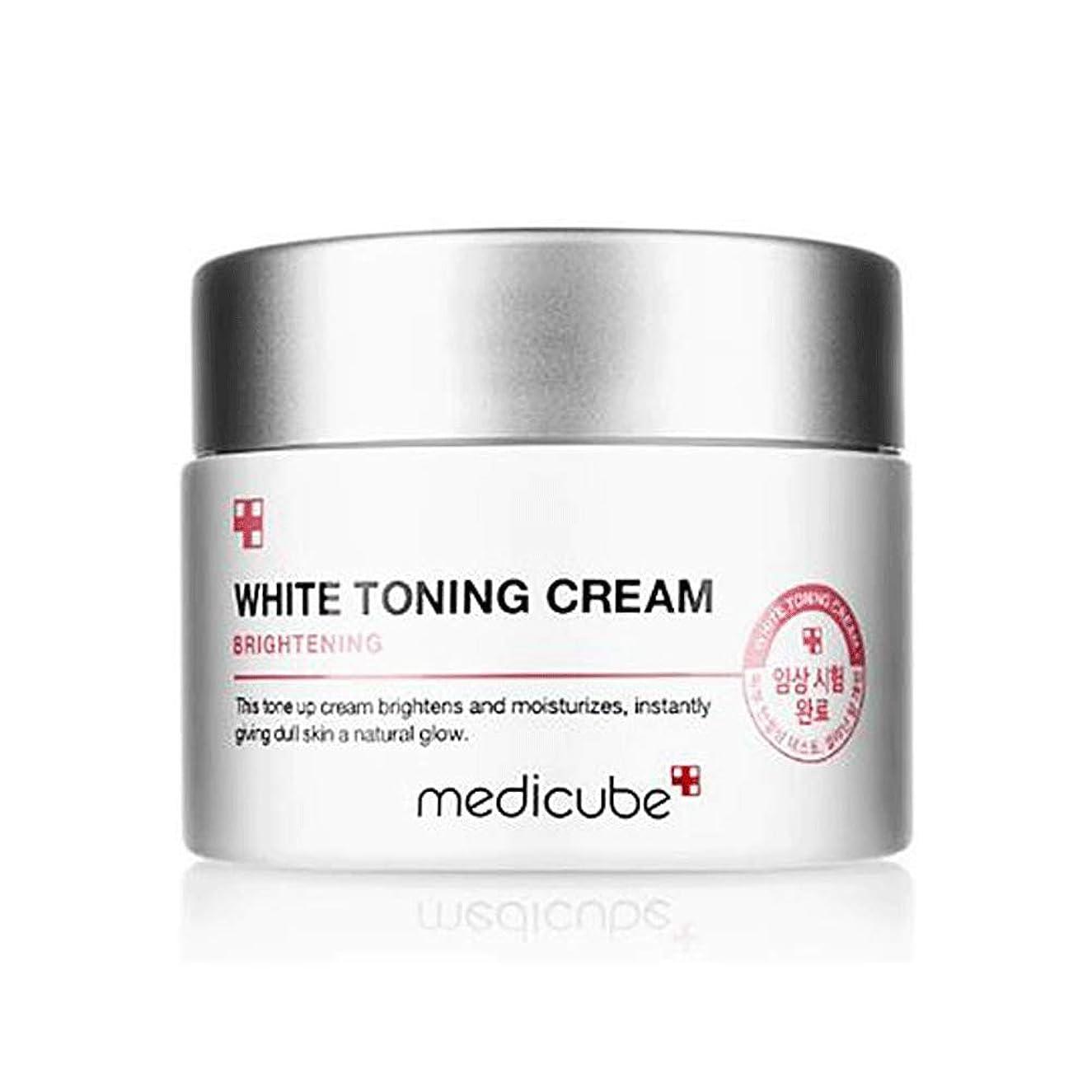 避けるレーダー生産性Medicube WHITE TONING CREAM メディキューブ ホワイトトーニングクリーム 55ml [並行輸入品]