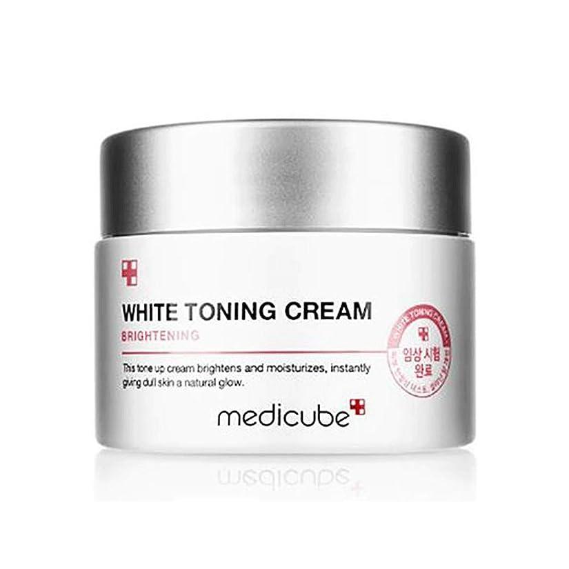 暖かく共産主義者短命Medicube WHITE TONING CREAM メディキューブ ホワイトトーニングクリーム 55ml [並行輸入品]