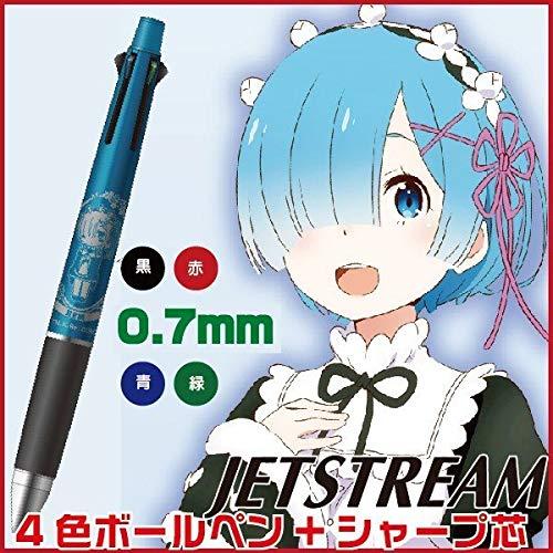 レム ジェットストリーム4&1 Re:ゼロから始める異世界生活コラボ 限定グッズ リゼロ ブルー 青 ヒサゴ 4色ボールペン+シャープペン goods