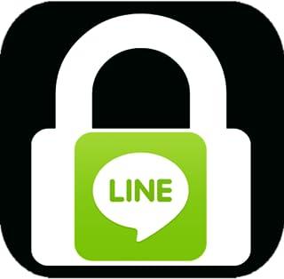 Line App Locker/Lock Free