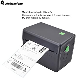 Label Printer, Meihengtong Dirct Thermal Printer Bluetooth & USB Label Printer 108mm for Bar Codes, Compatible with Android/Windows/Desktop, BT-108B (USB)