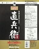 ONAO 直兵衛 2倍強い障子紙 美濃判 無地 28cm×18.8m