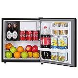 Mini Fridge Small Refrigerator, 1.7Cubic Feet Small Fridge Auto Defrost Energy Star Compact Refrigerator for Bedroom, Dorm, Office, Kitchen, Black