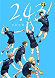 「2.43 清陰高校男子バレー部」上巻(完全生産限定版)[Blu-ray/ブルーレイ]