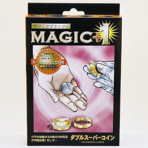 ◆マジック・手品◆MAGIC+1 ダブルスーパーコイン◆M1213
