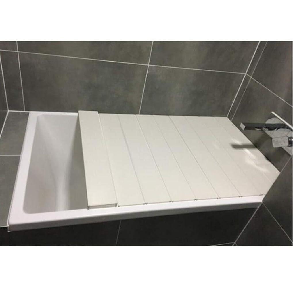 アッティカスタンザニアシードZHANWEI 浴槽カバー 防塵ボード 風呂ふた 多機能 バスルームシェルフ PVC お風呂の水 絶縁カバー、 複数のサイズ (Color : White, Size : 125x75x0.6cm)