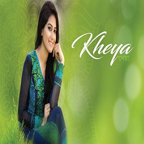 Kheya