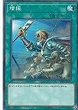 遊戯王 SR09-JP031 増援 (日本語版 ノーマルパラレル) STRUCTURE DECK R -ウォリアーズ・ストライク-