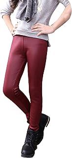 4caacd71563 Guiran Niña En Mallas Leggings PU Cuero Artificial Elástico Pantalones Plus  Espesamiento Leggins