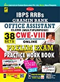 KIRAN'S IBPS RRBS GRAMIN BANK OFFICE ASSISTANT CLERK...