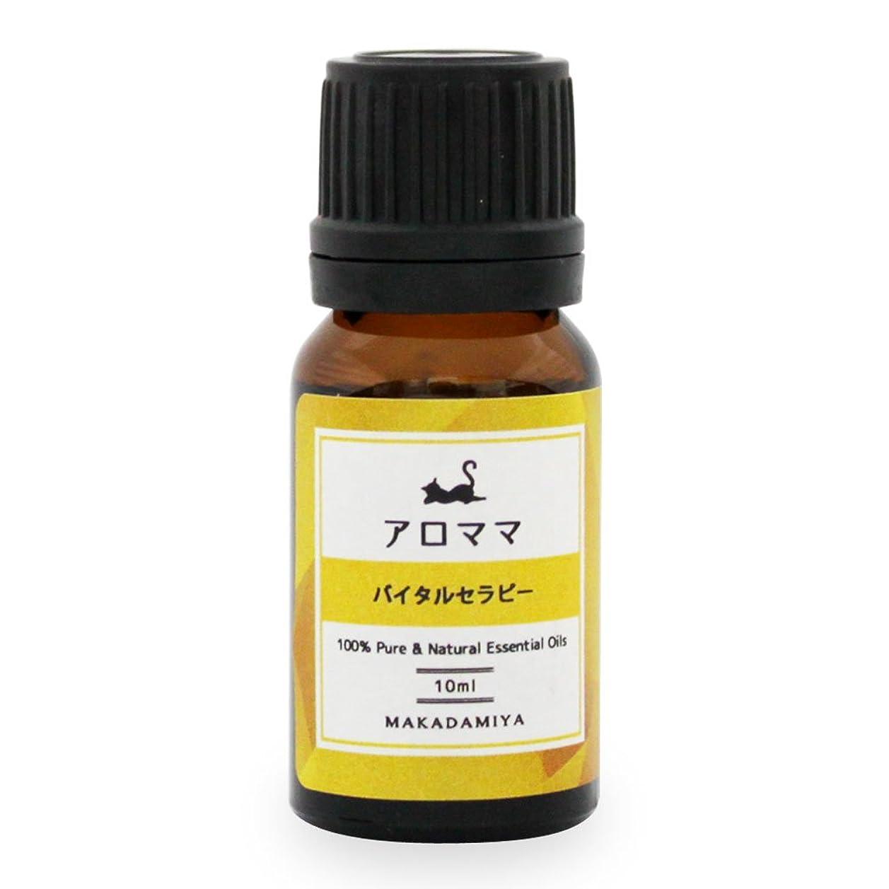 鮮やかな少ない知る妊活用アロマ10ml 妊活中の女性の為に特別な香りで癒す。 アロママ