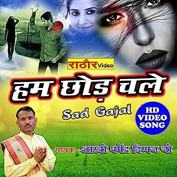 Hum Chhod Chale