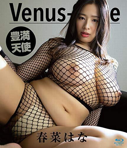 春菜はな Venus - Style