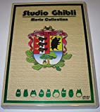 Hayao Miyazaki & Studio Ghibli Deluxe 17 Best Movie Collection (6 Discs) All with English Language Tracks -