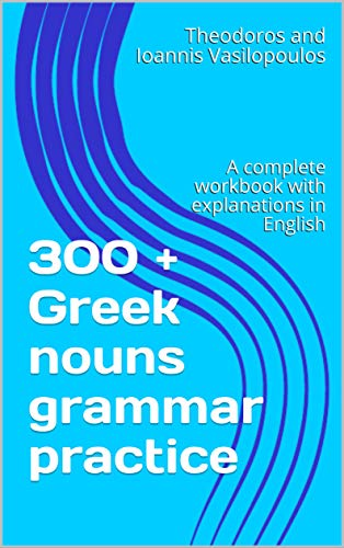 300 + Greek nouns grammar practice: A complete workbook with explanations in English (English Edition)