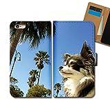 Disney Mobile SH-02G ケース 手帳型 いぬ画像 手帳ケース スマホケース カバー 子犬 イヌ いぬ ペット チワワ ヤシ E0299010072102