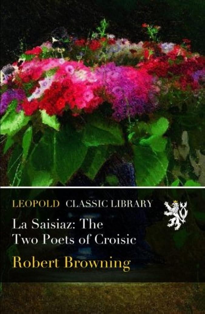 ファイナンス誇大妄想スコットランド人La Saisiaz: The Two Poets of Croisic