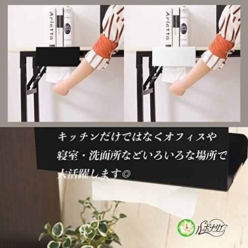[ルボナリエ]日本製ペーパータオルホルダー壁掛けキッチンペーパー収納ティシュペーパーティッシュ壁掛けハンガーキャビネット吊り下げラック台所(ブラック)