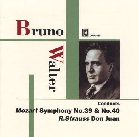 mozart symphony walter - 2