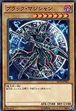 遊戯王/プロモーション/劇場版遊戯王配布カード/MVPI-JP001 ブラック・マジシャン【KC仕様】