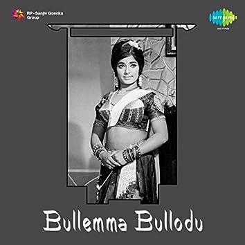 Bullemma Bullodu (Original Motion Picture Soundtrack)