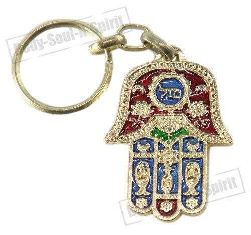 Amuleto de suerte de Israel Jamsa protección contra el mal de ojo llavero cábala