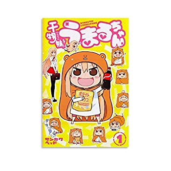 MXJJ Anime Poster Himouto! Umaru Chan DOMA Umaru 1 Poster Decorative Painting Canvas Wall Art Living Room Posters Bedroom Painting 12x18inch 30x45cm