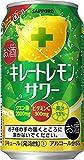キレートレモンサワー 缶350ml