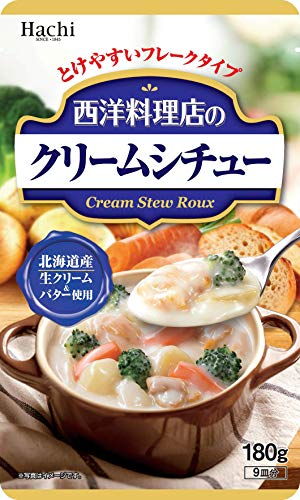 ハチ食品 西洋料理店のクリームシチュー 180g×6袋