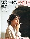 Modern Painters The International Art Magazine, December 2006 - January 2007