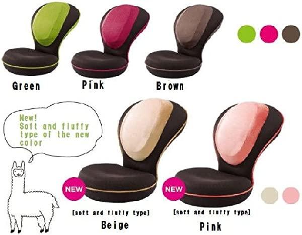 Beautiful Posture Seat Legless Chair Low Back Dining Modern Mesh Pink